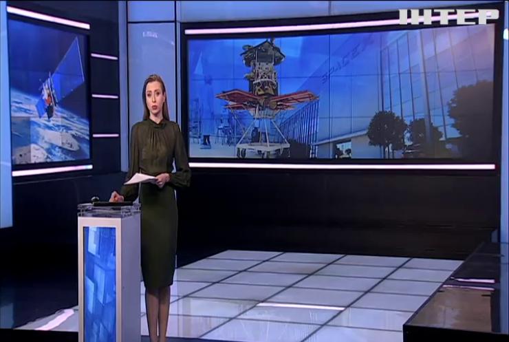 "Україна заплатить за запуск супутника ""Січ 2-30"" $2 млн"