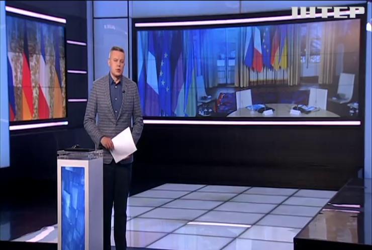 """Радники """"Нормандської четвірки"""" обговорили загострення на Донбасі"""