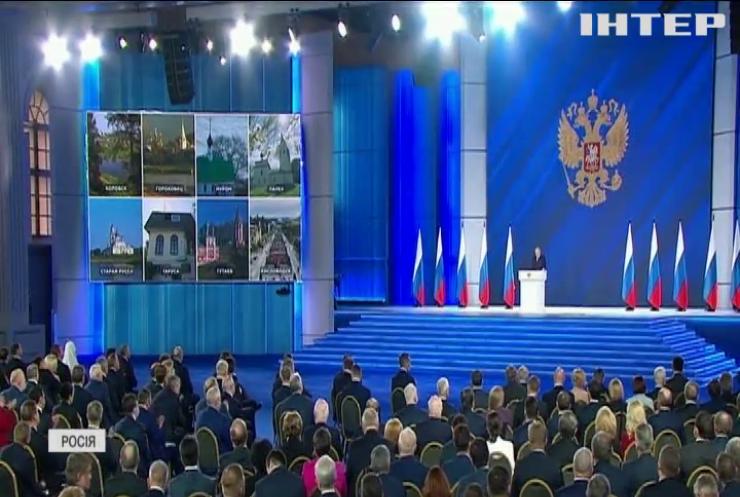 В Росії відреагували на звернення Президента України Володимира Зеленського