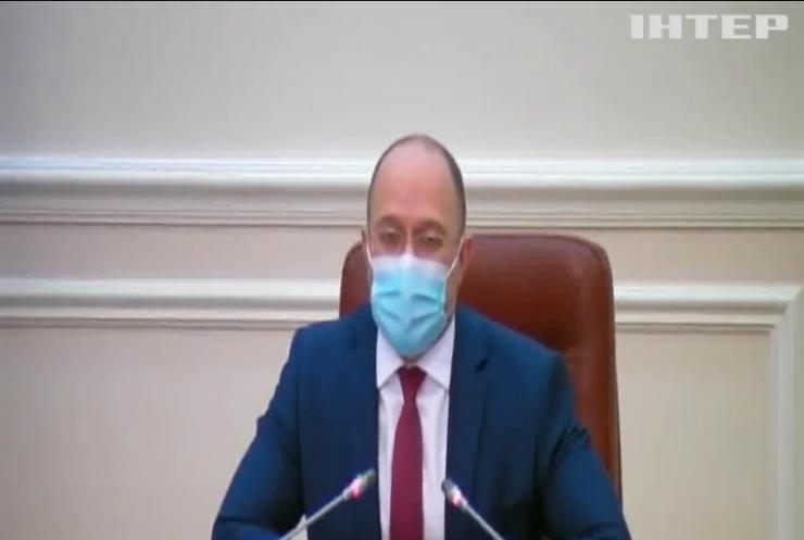 Уряд продовжив карантин в Україні до 30 червня