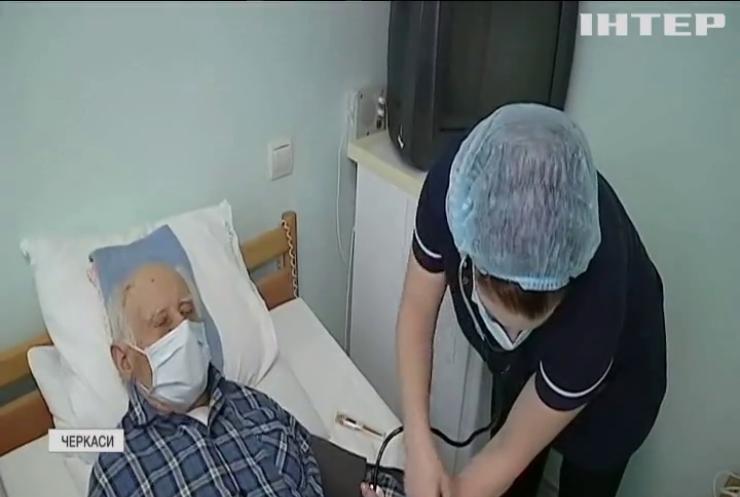 Врятували життя: лікарі Черкащини прооперували літнього пацієнта