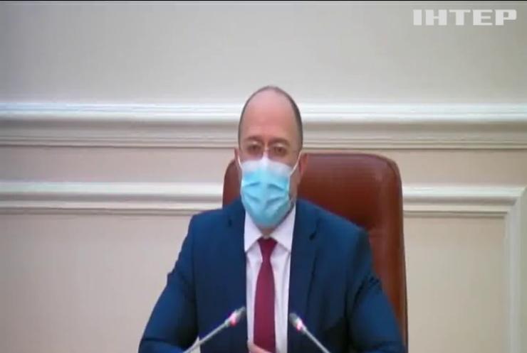 Денис Шмигаль закликав українців залишатися вдома на Великодні свята