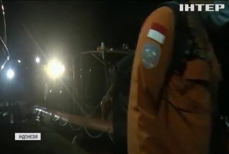 В Індонезії зник підводний човен Військово-морських сил країни