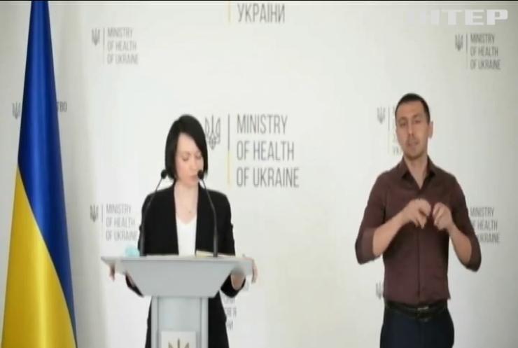 Міжнародні кредитори нададуть Україні $2,5 млрд на боротьбу з COVID-19