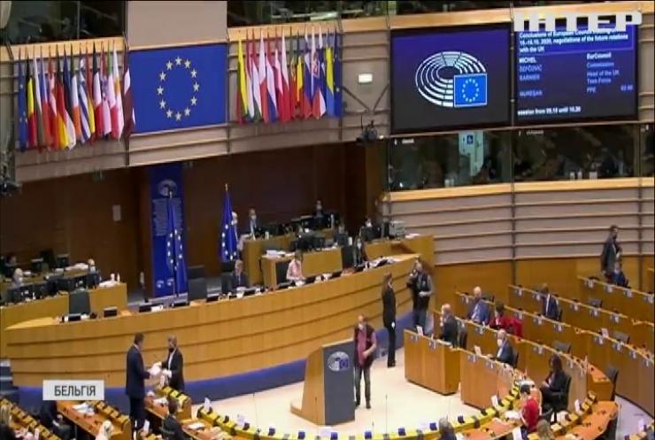 Європарламент закликає Росію відійти від кордонів України