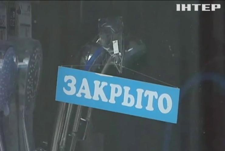 """Виплати ФОП: """"карантинні 8 тисяч"""" дадуть не всім"""