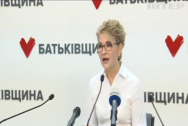 Юлія Тимошенко закликала до референдуму про вільний обіг сільгоспземель