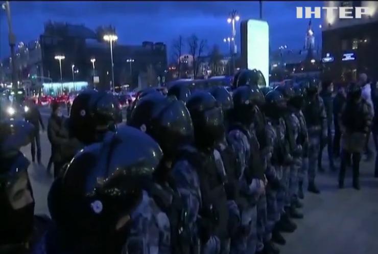 Поліція Росії затримала 1,5 тисячі прихильників Навального