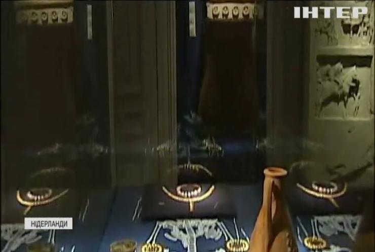 Суд Амстердаму вирішить долю скіфського золота