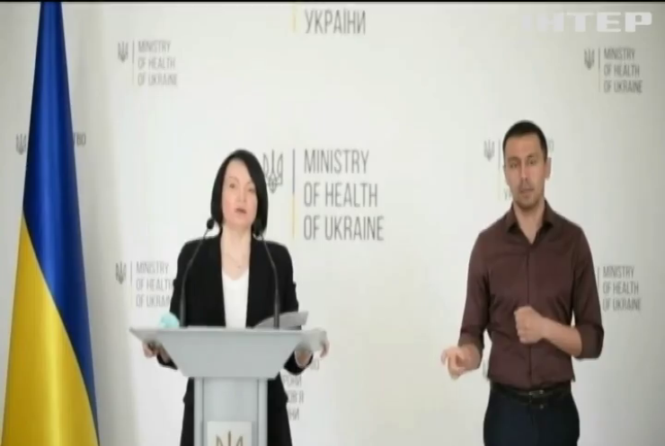 Україна взяла кредит на боротьбу з коронавірусом