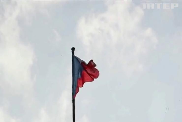 Чехія висилає російських дипломатів