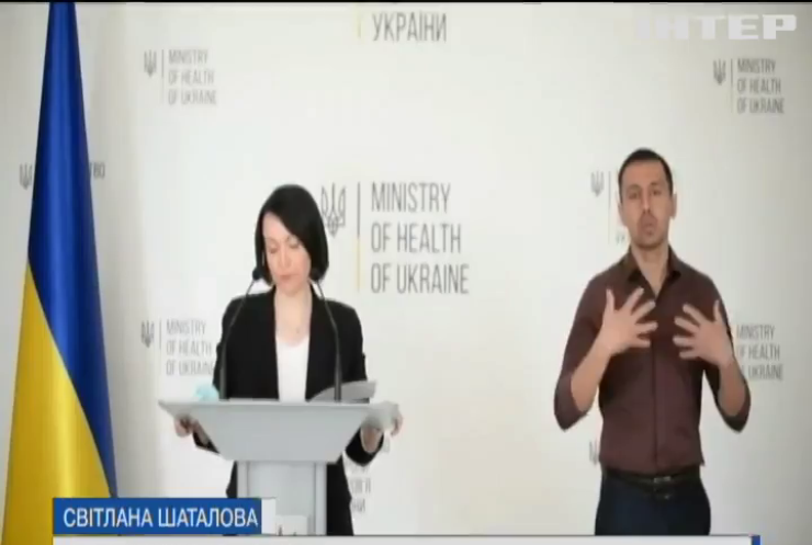 Кількість хворих на COVID-19 в Україні перевищила 2 мільйони