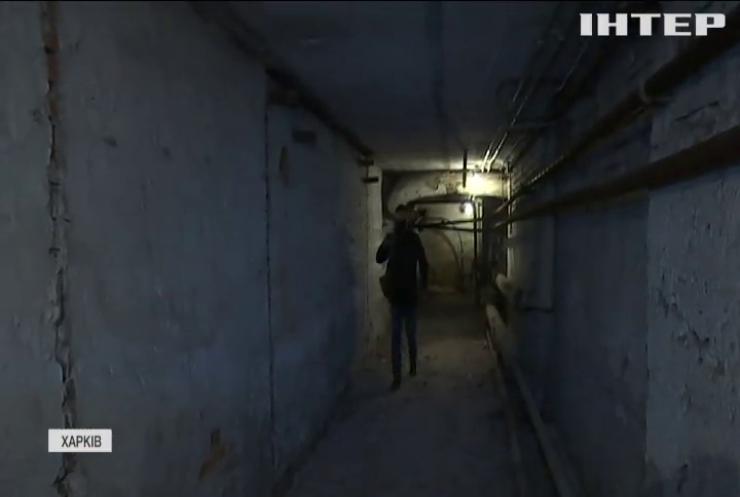 """У Харкові проінспектували бомбосховища періоду """"холодної війни"""""""