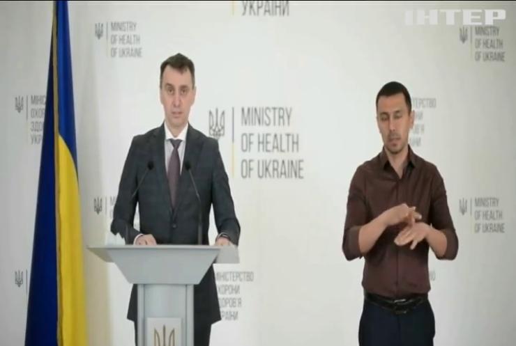 У МОЗ незадоволені темпами вакцинації населення України - Віктор Ляшко