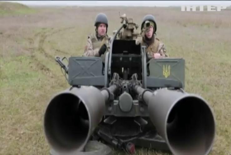 На Херсонщині провели масштабні навчання протиповітряної оборони