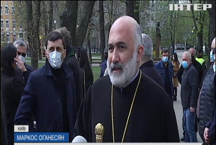 Спілка вірмен України вшановує пам'ять жертв геноциду