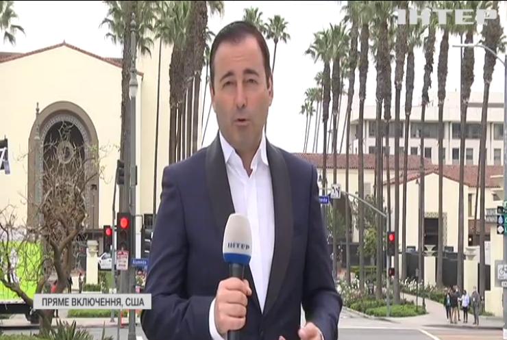 """Карантинний """"Оскар"""": Лос-Анджелес готується до вручення головної кінопремії року"""