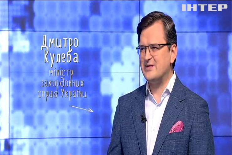 Перемовини України з ОРДЛО: Кулеба оцінив можливість дискусії