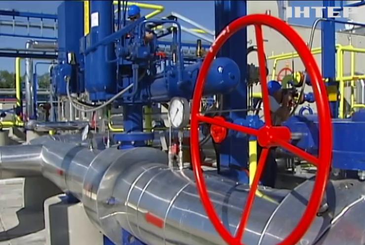 """У НАК """"Нафтогаз"""" оприлюднили фіксований річний тариф для населення"""