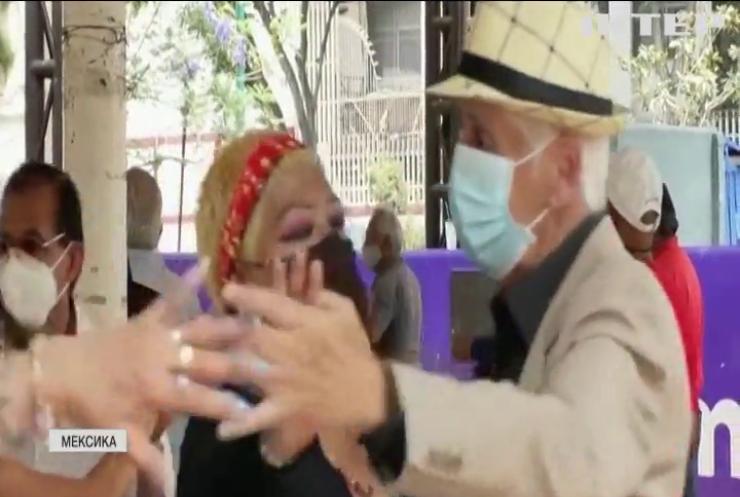 Жити у своє задоволення: мексиканські  пенсіонери повернулися до улюбленої розваги