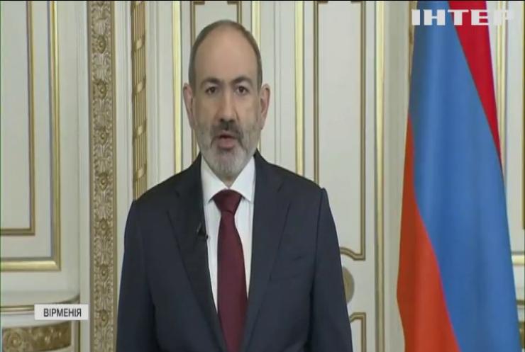 Політична криза: Уряд Вірменії пішов у відставку