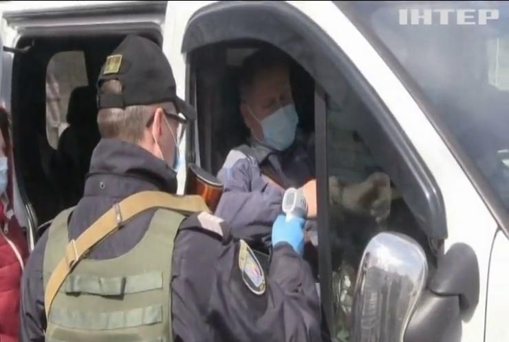 Війна на Донбасі: ТКГ обговорить відновлення роботи пропускних пунктів
