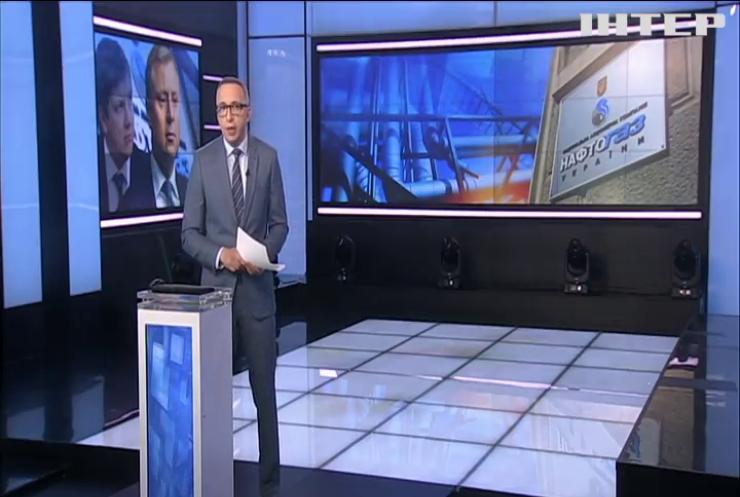 """Камбін призначив Юрія Вітренка головою правління """"Нафтогаза"""""""