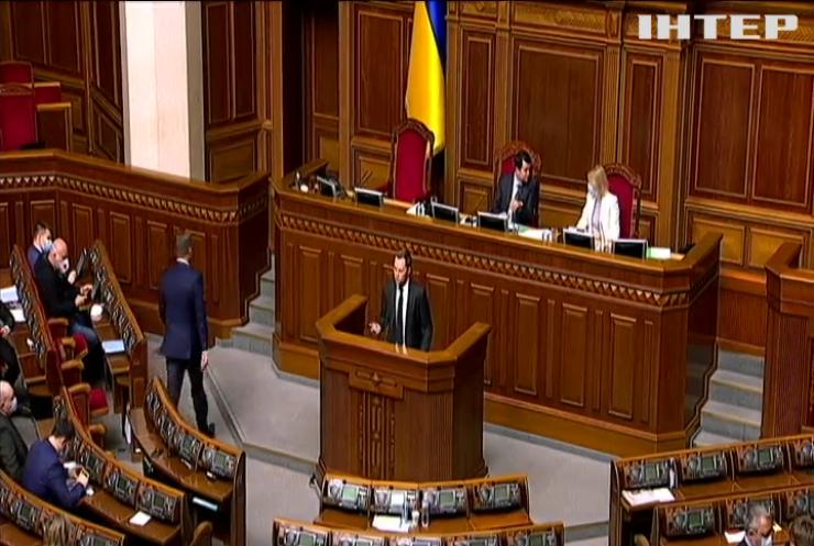 У Верховній Раді обговорили кандидатуру нового міністра енергетики