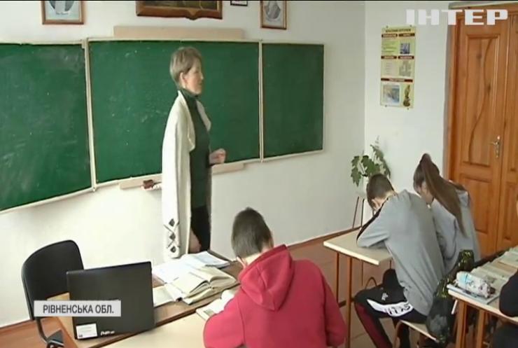 Учні Рівненщини можуть залишитися без шкіл