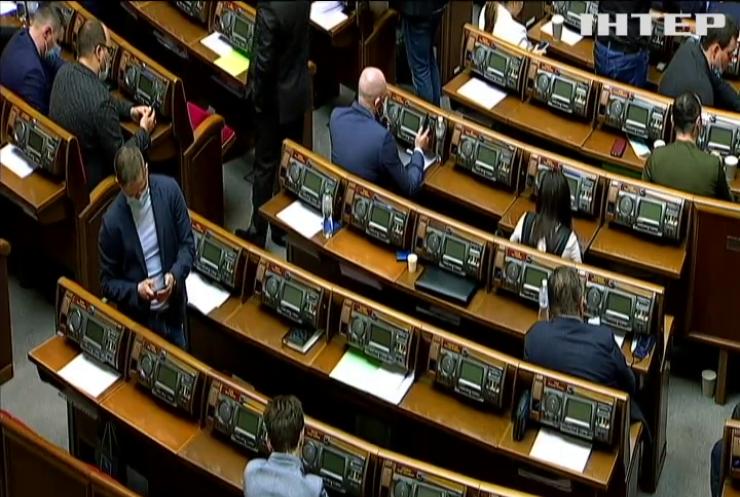 Верховна Рада підтримала призначення Германа Галущенка міністром енергетики
