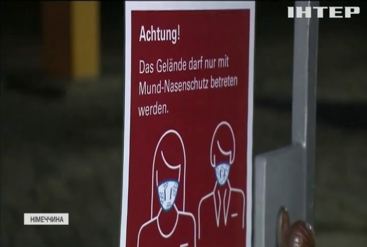 У Німеччині медсестра зарізала своїх пацієнтів