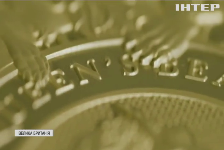Британці випустять найтяжчу монету