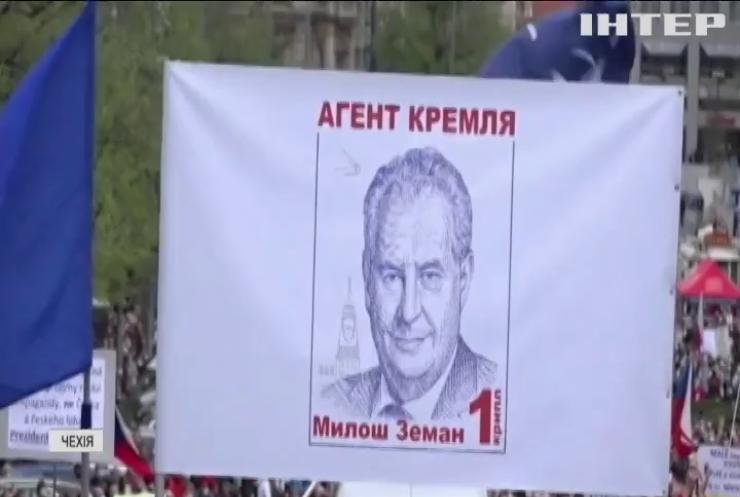 Прагу сколихнули антипрезидентські протести