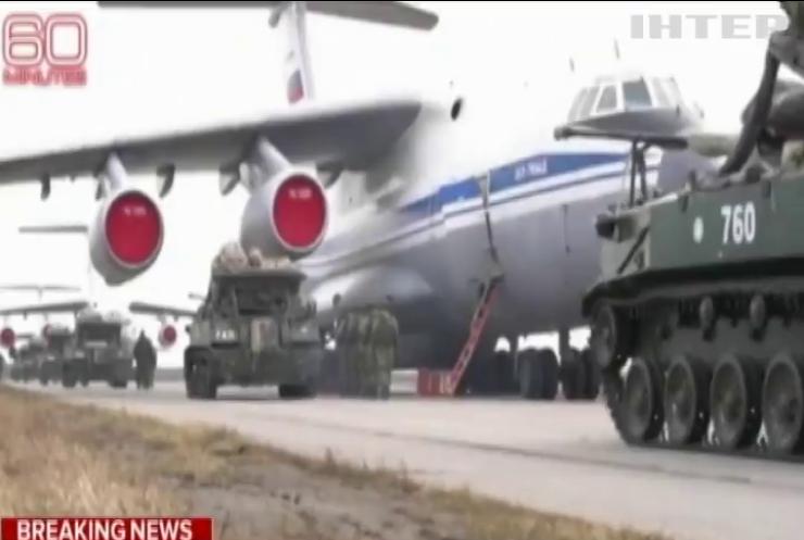 США спостерігають за відведенням російських військ від України