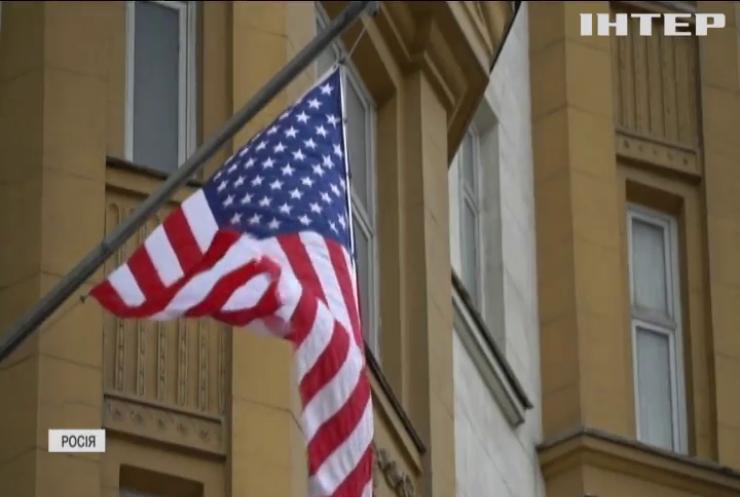 США скорочують дипломатичній корпус в Росії