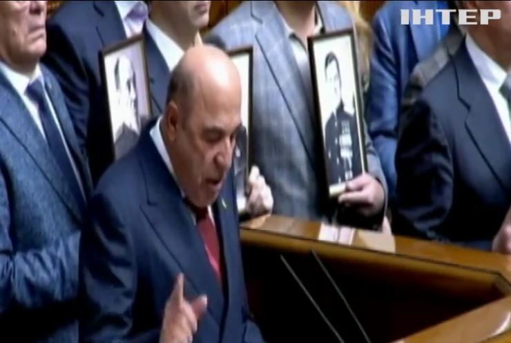 """Депутати від """"Опозиційної платформи - За життя"""" закликали Парламент вшанувати пам'ять жертв Другої Світової війни"""