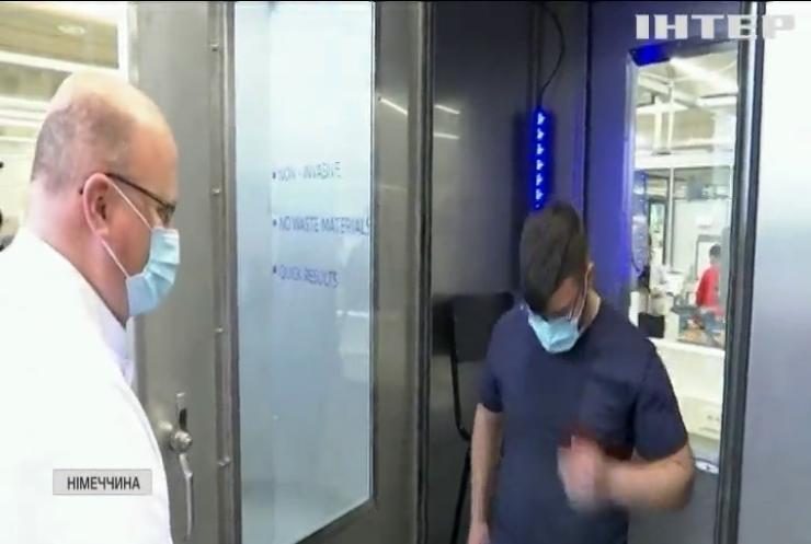 У Німеччині тестують новий метод перевірки на COVID-19