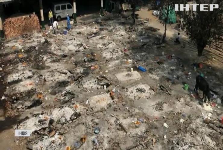 В Індії крематорії не встигають спалювати тіла померлих від COVID-19