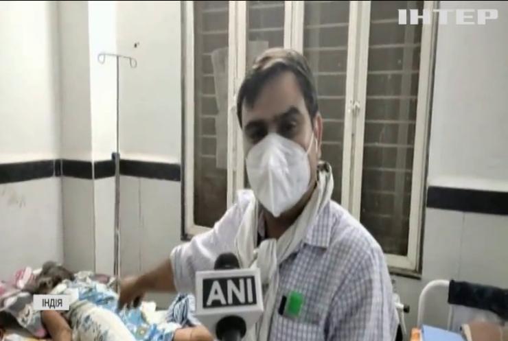 Індія захлинається від коронавірусу: у лікарнях не вистачає ліжок та кисню