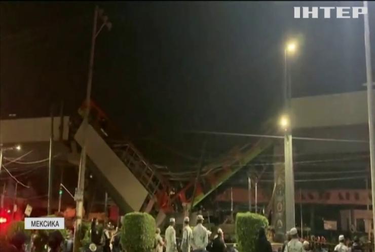 У Мехіко шукають людей під завалами зруйнованого мосту