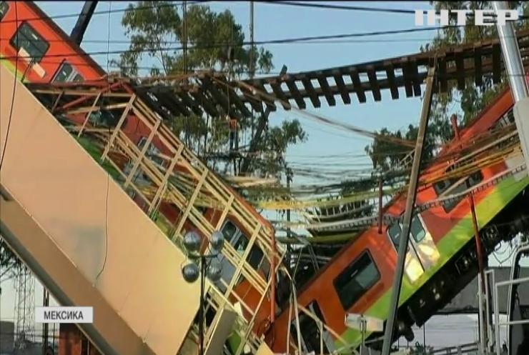 Вбивчий міст: у Мехіко під потягом метро обвалилася естакада