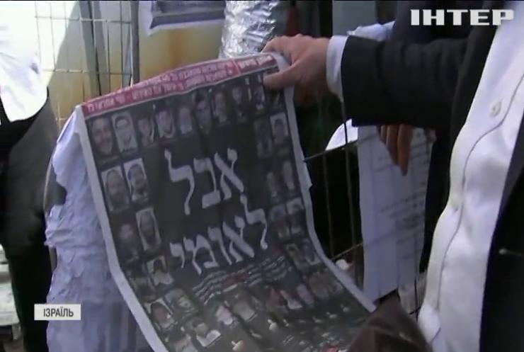 Смертельна тиснява на горі Мерон: поліція Ізраїлю встановлює винуватців