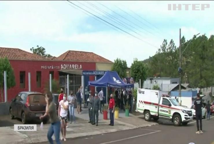 У Бразилії 18-річний юнак вбив дітей та вихователів дитсадка