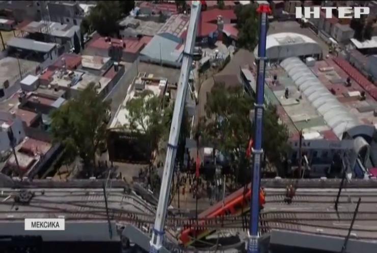 У Мехіко росте кількість жертв аварії на естакаді метро