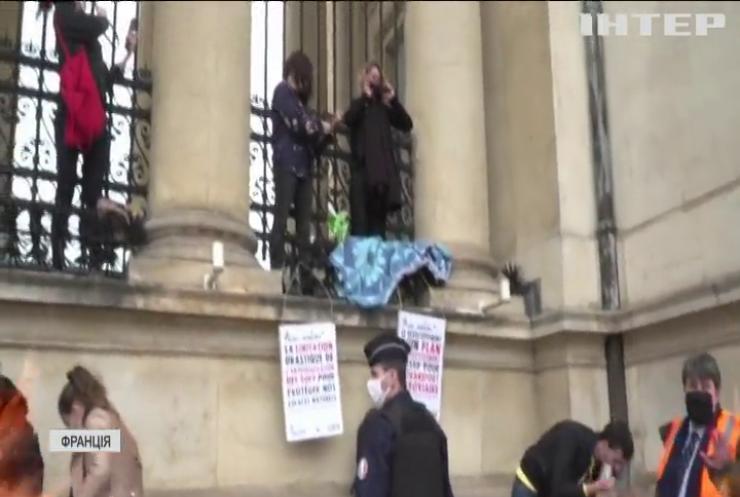 Екоактивісти прикували себе кайданками під французьким Парламентом
