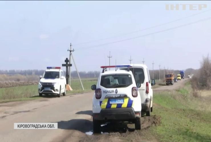 Селяни Кіровоградщини вийшли на протест проти фур