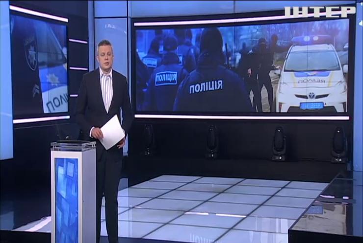 Поліція почала навчання на Київщині