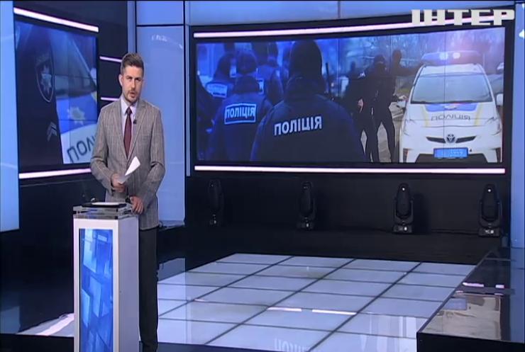 На Київщині почалися поліцейські навчання