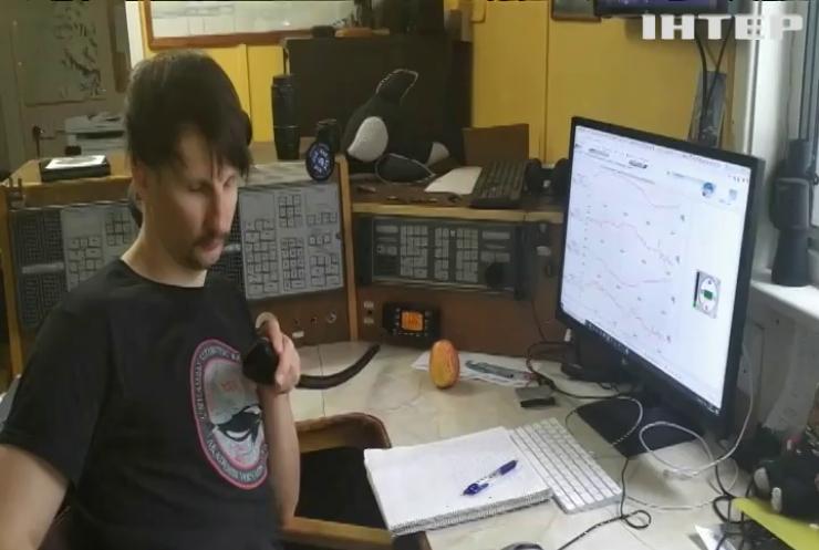 """В Україну повернулися полярники зі станції """"Академік Вернадський"""""""