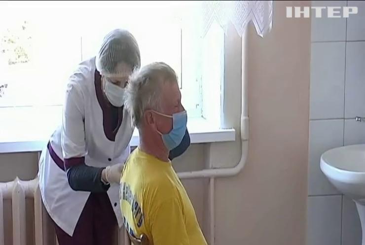 """В Україні готуються запровадити """"ковідні сертифікати"""""""